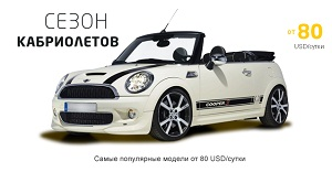 rent car lviv